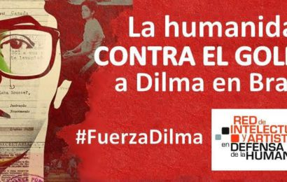 fuerza-dilma